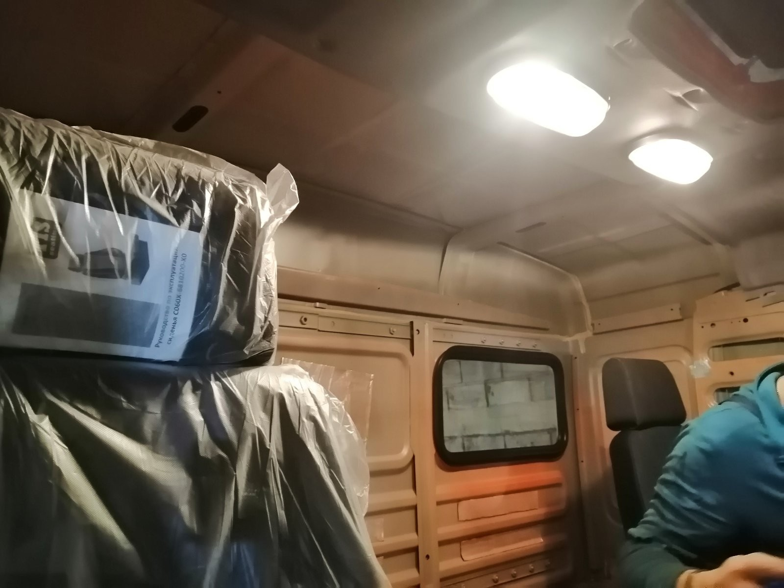 Утепление кабины